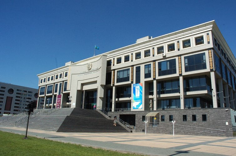 National Academic Library of The Republic of Kazakhstan