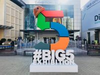 2018 Dubai big5