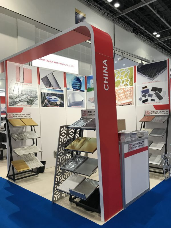 Aluminum facade panel sample in 2018 Dubai BIG 5 exhibition